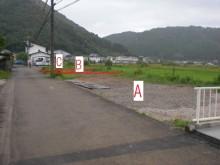 寺田 ABC 2