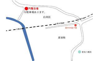 大鶴邸内覧会場地図